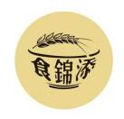 食锦添米业